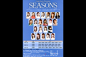Cent.Force Presents SEASONS (青山円形劇場)